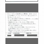 CCF20150716_00000