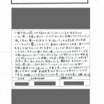 CCF20150716_00001