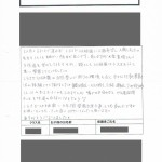 CCF20150716_00002