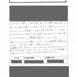 CCF20150716_00003